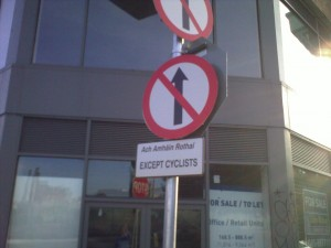 Dublin street sign showing exemption for cyclists entering one-way street
